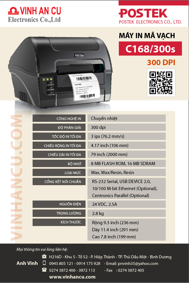 Postek C168 300S